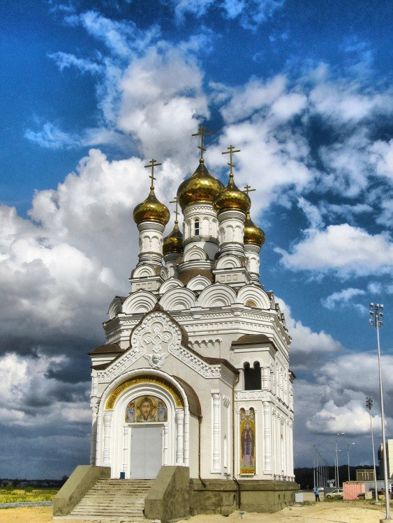 Церковь Петра и Февронии Муромских у Сити-парка Град