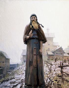 Преподобный Сергий Радонежский. (Благословение)